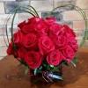 Hearts Embrace Rose Heart Bouquet